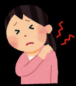 肩こり名張市整骨院伊賀市鍼灸腰痛交通事故膝痛頭痛