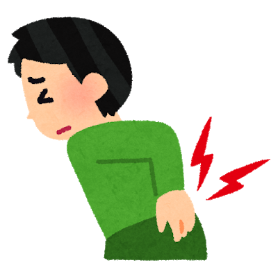 腰痛脊柱管狭窄ヘルニア坐骨神経