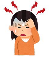 頭痛名張市伊賀市鍼灸整骨院腰痛肩こり交通事故治療膝痛